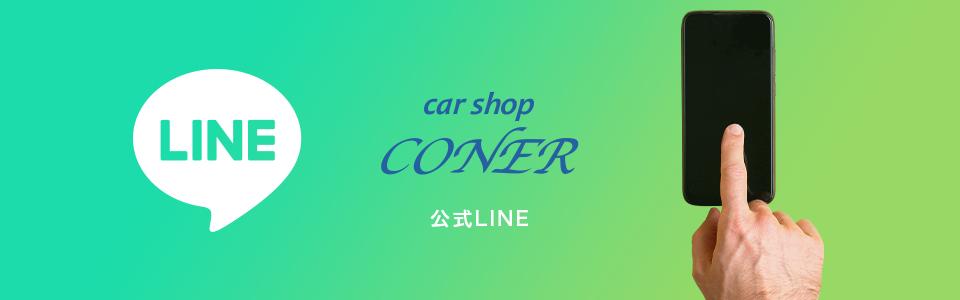 banner_line