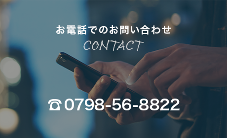 half_banner_contact