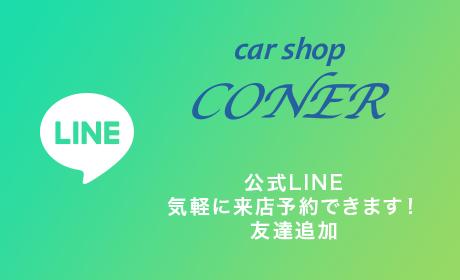 half_banner_line